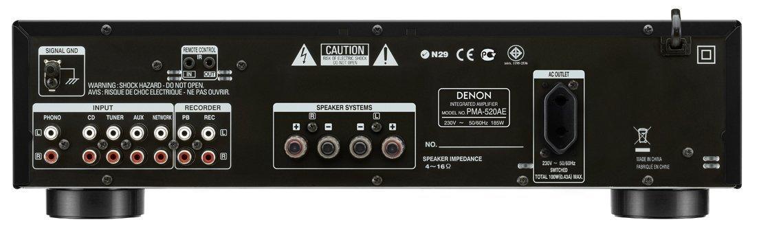 Denon PMA 520AE